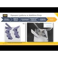 Embedded thumbnail for Подготовка геометрии к аддитивному производству с помощью Additive Prep